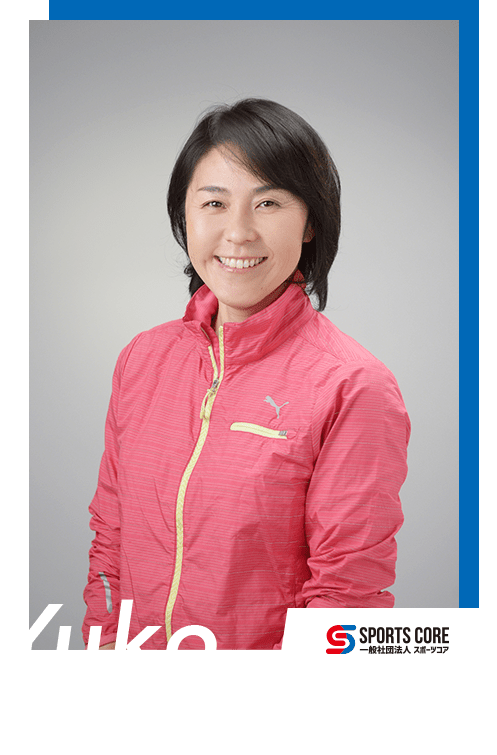 Yuko Kawakami